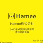 Hamee|2020年4月期第2四半期決算説明資料