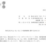THE グローバル社|株式会社 Plan・Do・See との業務提携に関するお知らせ