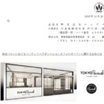 レッグス|渋谷パルコにおけるコンテンツコラボレーションカフェのオープンに関するお知らせ
