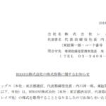 レッグス|RERAISE株式会社の株式取得に関するお知らせ