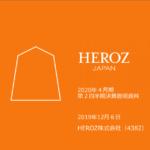 HEROZ|2020年4月期 第2四半期決算説明資料