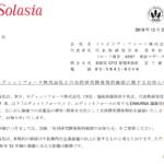 ソレイジア・ファーマ|エディットフォース株式会社との共同研究開発契約締結に関するお知らせ