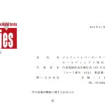 ジャパンエレベーターサービスホールディングス|市川営業所開設に関するお知らせ