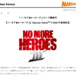 マーベラス|「ノーモア★ヒーローズ」シリーズ最新作 『ノーモア★ヒーローズ 3』 Nintendo SwitchTMで 2020 年発売決定