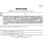 松屋|株式会社松屋 11月売上速報
