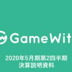 GameWith|2020年5月期第2四半期 決算説明資料