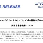 ヤギ|韓国 Finetex EnE Inc.とのナノファイバー製品のグローバル販売に関する業務提携について