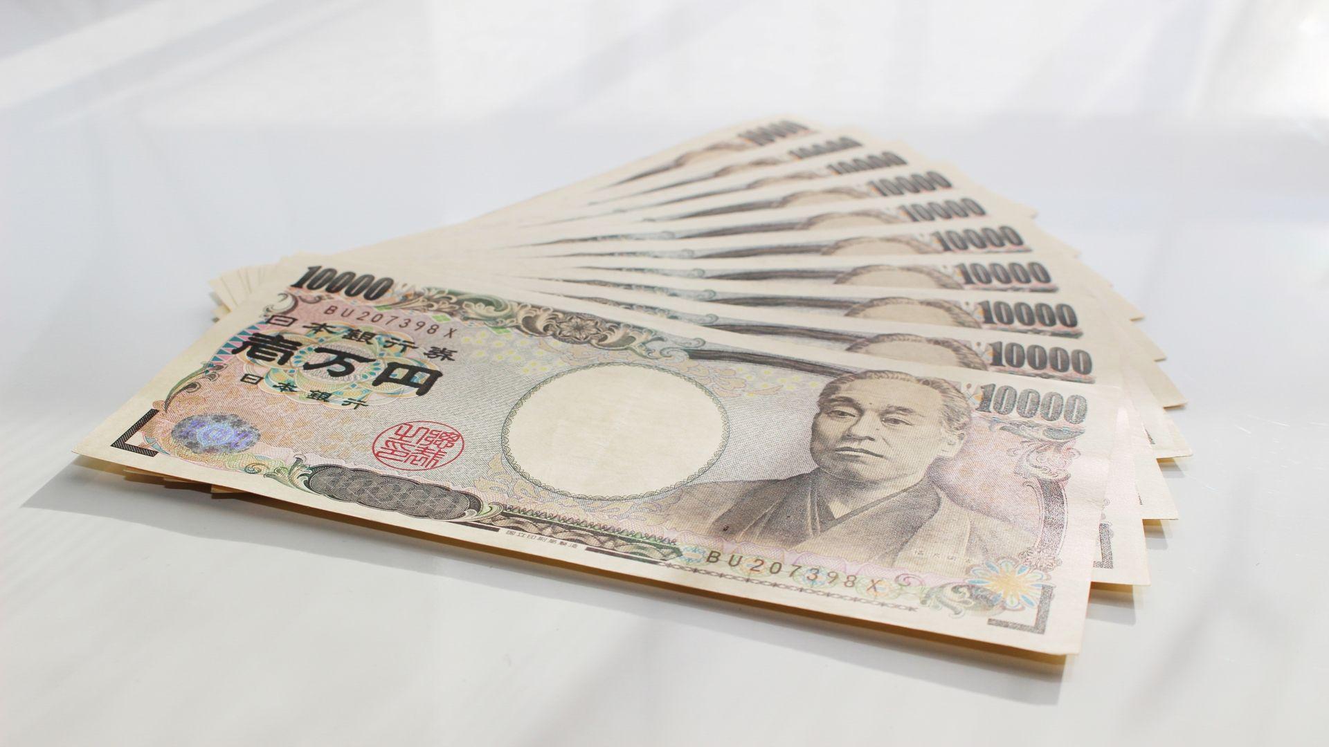 投資金額10万円以下でおすすめの優待ランキング