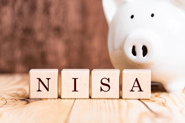 NISAとは何か?わかりやすく解説