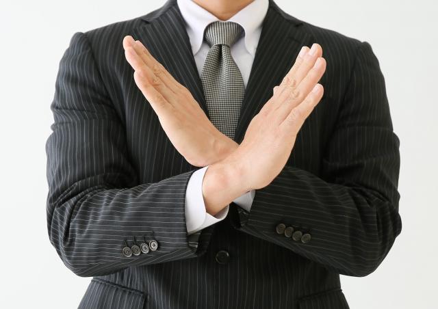 信用取引規制とは何か?わかりやすく解説