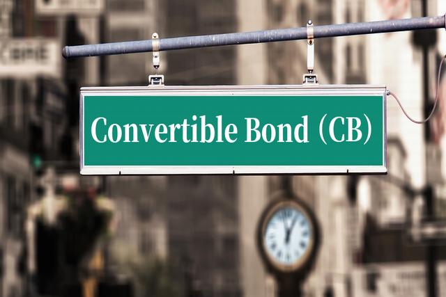 転換社債型新株予約権付社債とは何か?わかりやすく解説