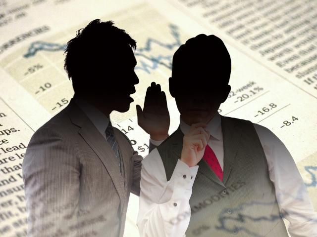 インサイダー取引とは何か?わかりやすく解説