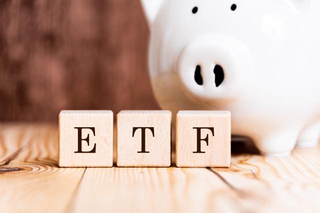 ETF(上場投資信託)とは何か?わかりやすく解説