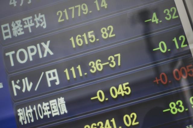 TOPIX(東証株価指数)とは何か?わかりやすく解説
